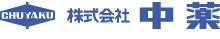 株式会社中薬 Chuyaku.com